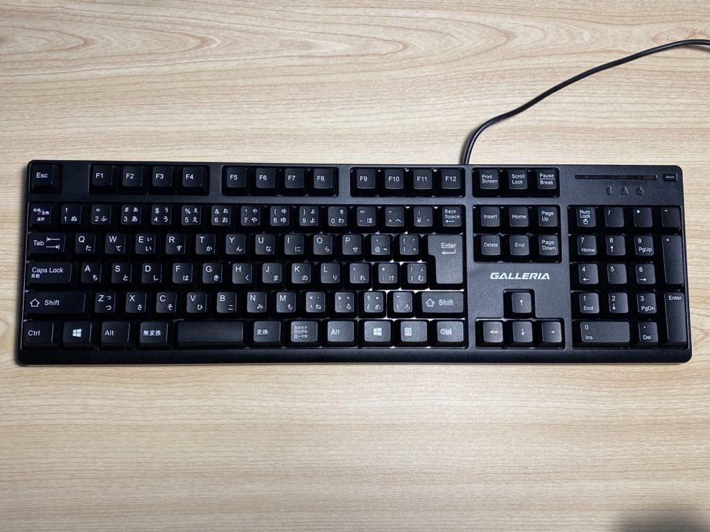 一般的なキーボードのキー配列