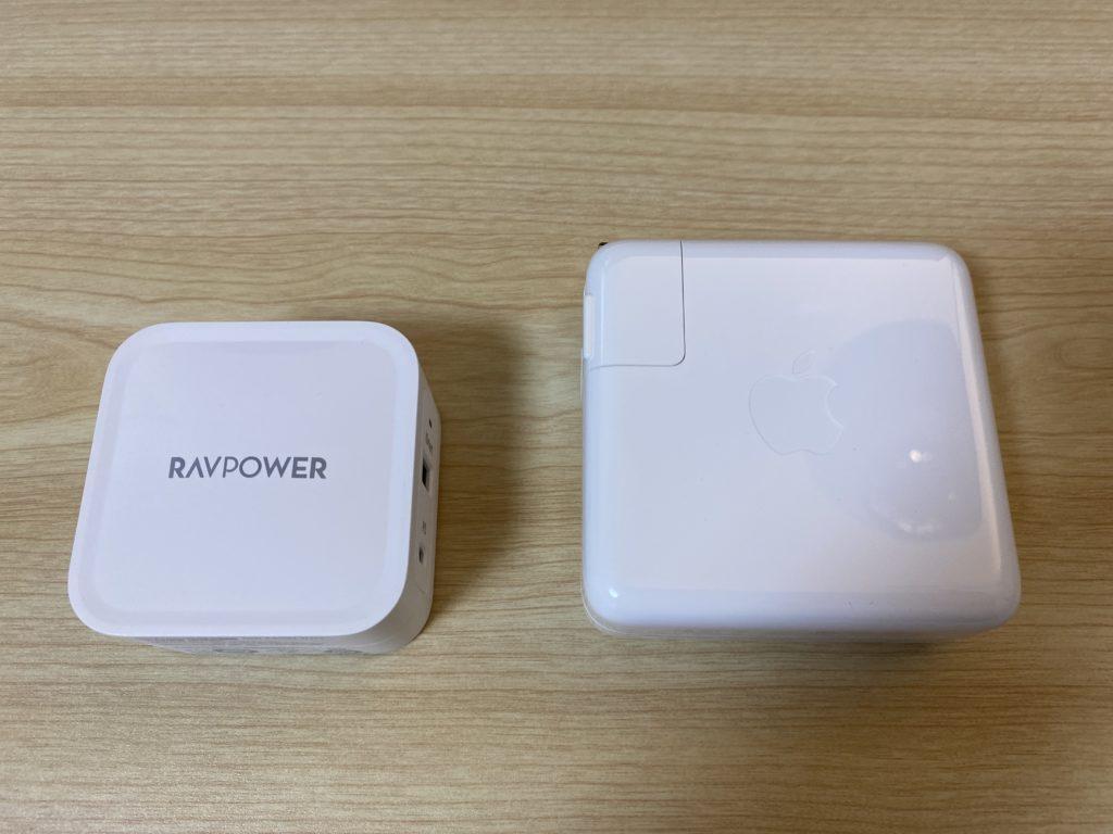 充電器比較