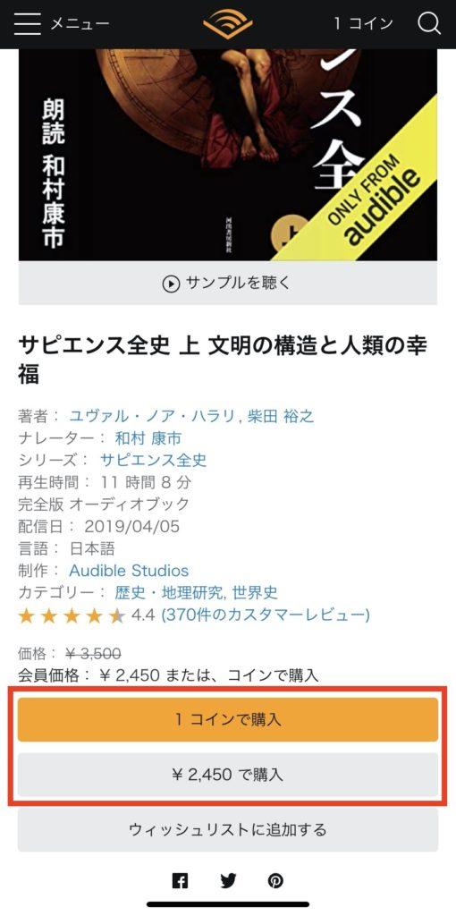 書籍を購入
