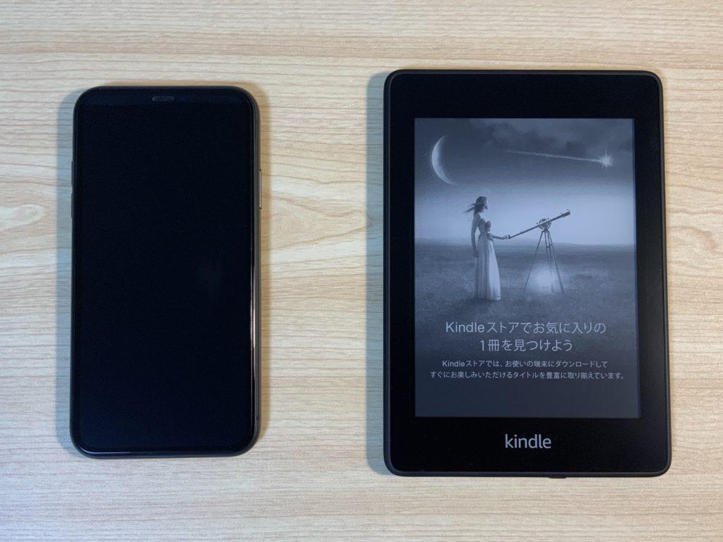 Phone11と大きさを比較