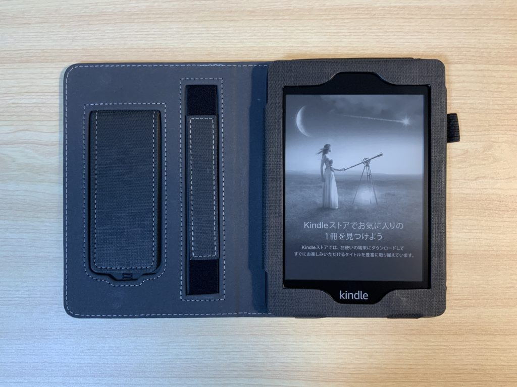 Kindle Paperwhiteのカバー