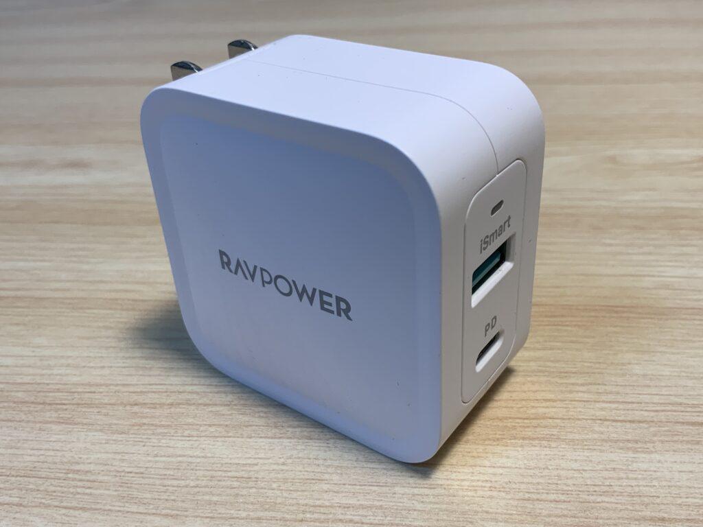 RAVPower(RP-PC133)充電器