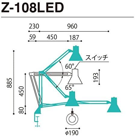Z-108のサイズ
