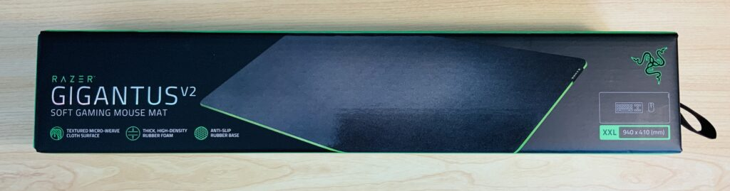 Gigantus V2のパッケージ