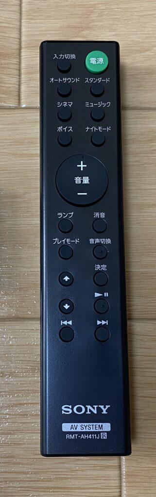 HT-S100Fのリモコン